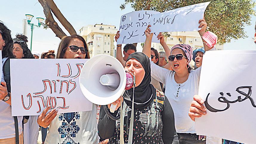 הפגנה משותפת יהודים ערבים