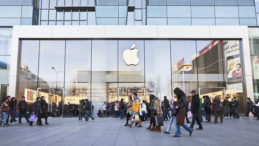 אפל ב סין חנות אפל בבייג'ינג