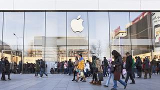אפל ב סין חנות אפל בבייג'ינג, צילום: שאטרסטוק