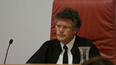 יצחק עמית שופט בית המשפט העליון שופטים