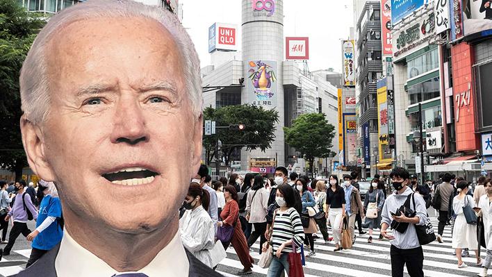 """ארה""""ב חילקה מיליארדי דולרים בטעות, חלקם נחתו ביפן"""