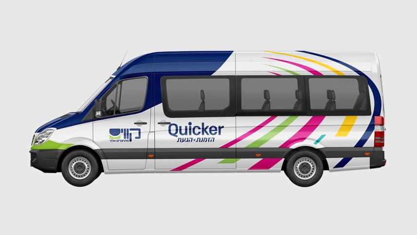השירות תחבורה ציבורית  Quicker