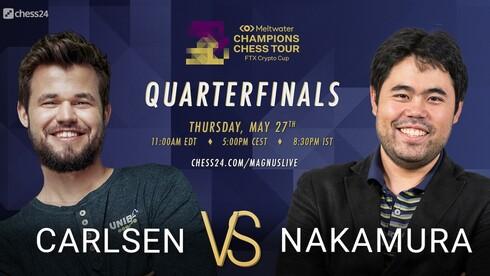תחרות השחמט. מימין: היקארו נקמורה ומגנוס קרלסן, מודעה