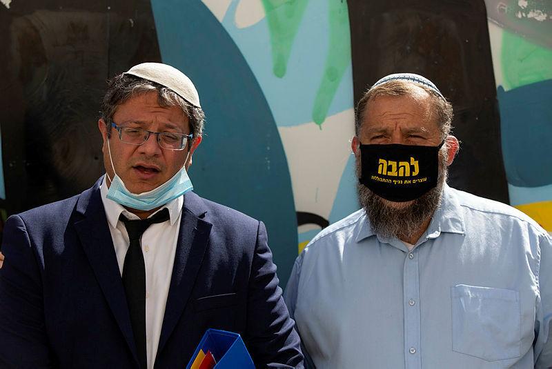 משמאל איתמר בן גביר עורך דין בנצי גופשטיין יור ארגון להבה