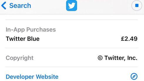 טוויטר בלו,  (צילום מסך)
