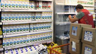 מוצרי חלב סופרמרקט,