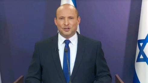 """נפתלי בנט יו""""ר ימינה בהצהרה לתקשורת על הצטרפות ל""""ממשלת השינוי"""", צילום: קונטקט"""