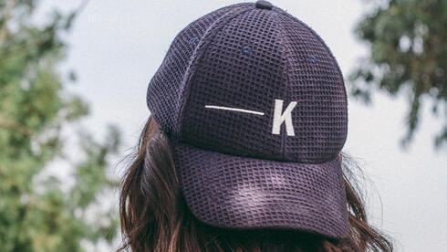 כובע קסקט, צילום: ענבל אייל