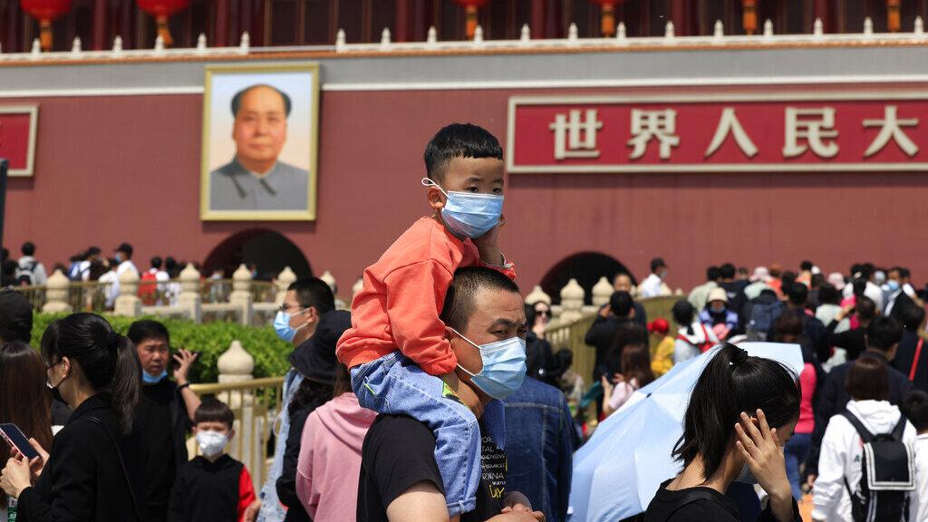סין משפחה ילדים הגבלת ילודה