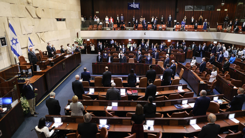 מליאת הכנסת, צילום: אלכס קולומויסקי