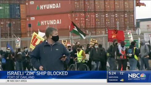 עובדי נמל ב אוקלנד סירבו לטפל ב אונייה ישראלית של חברת צים, צילום מסך: NBC News
