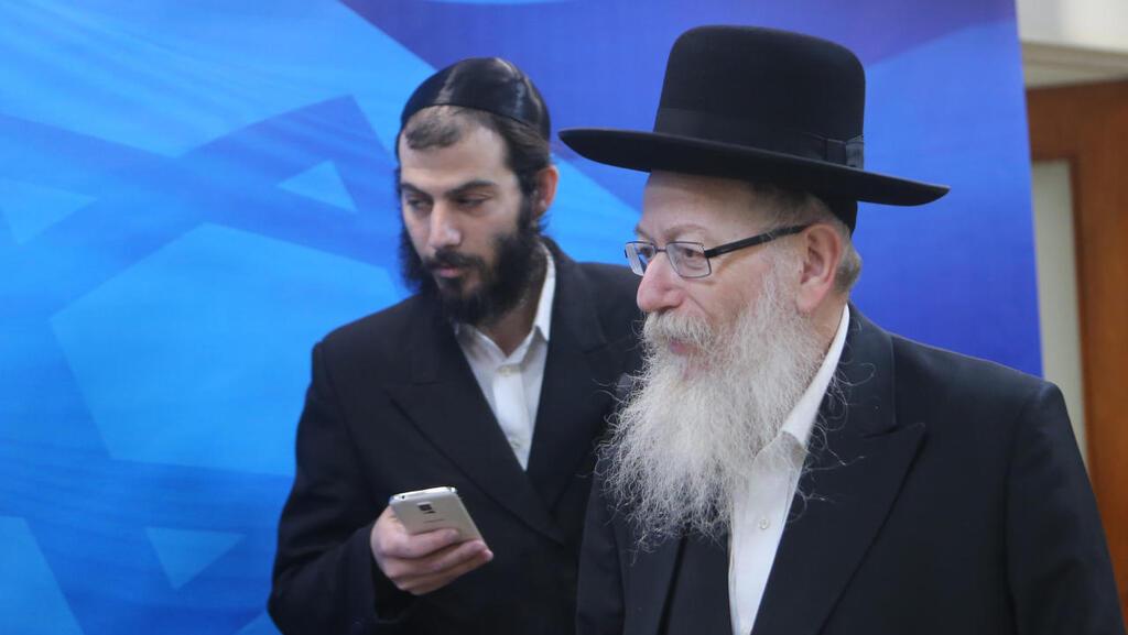 מימין: יעקב ליצמן ו מוטי בבצ'יק