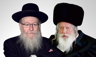"""האדמו""""ר מגור יעקב אריה אלתר ו יעקב ליצמן, צילום: שוקי לרר, אוהד צויגנברג"""