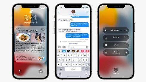 אפל מציגה: וידיאוצ'ט משופר באייפון וכלים שימנעו הסחת דעת למשתמש