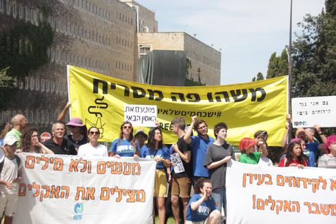 ארגוני סביבה הפגינו נגד קידוחי גז חדשים: ״מכירת חיסול של אוצרות הטבע בישראל״