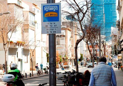 נתיב תחבורה ציבורית בתל אביב, צילום: עמית שעל