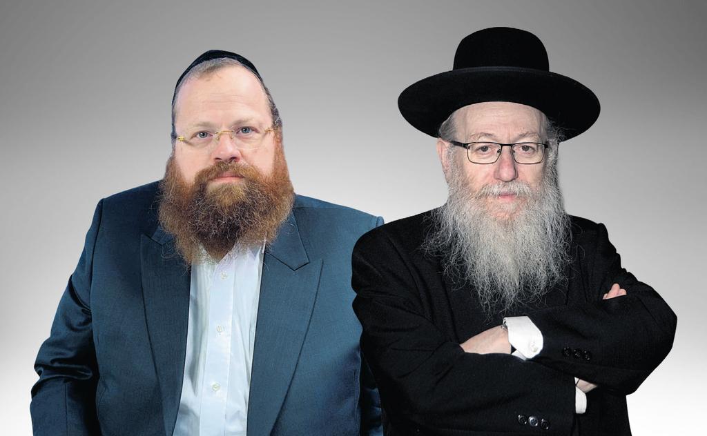 מימין שר הבריאות לשעבר יעקב ליצמן ועוזרו לשעבר החשוד בקבלת שוחד מנחם גשייד