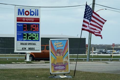 מחיר בנזין בתחנת דלק של