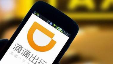 לקראת ההנפקה הטכנולוגית הגדולה השנה? הכנסות של 21.6 מיליארד דולר לדידי צ'ושינג ב-2020