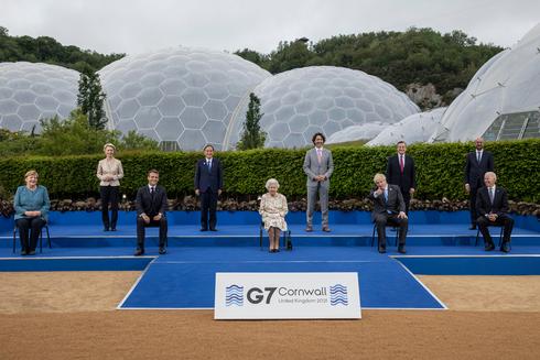 מנהגי העולם בכינוס G7, צילום: גטי אימג