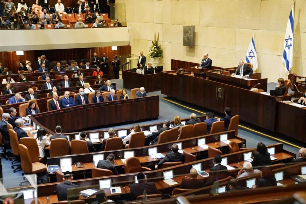מליאה מליאת הכנסת השבעת ממשלה ממשלת השינוי כנסת