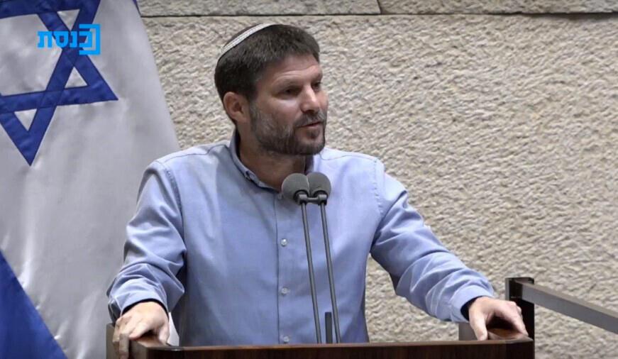 בצלאל סמוטריץ מליאה מליאת הכנסת השבעה השבעת ממשלה ממשלת השינוי כנסת