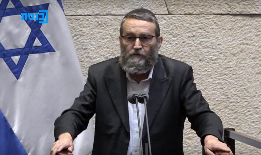משה גפני מליאה מליאת הכנסת השבעה השבעת ממשלה ממשלת השינוי כנסת