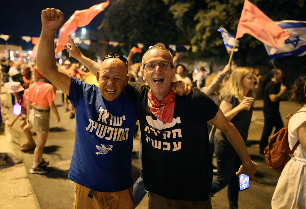 ירושלים מול ה כנסת חגיגות חגיגה של השבעת הממשלה ממשלת השינוי 1