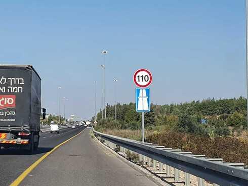 """כביש 1, במחצית מהדרך מותר לנסוע 110 קמ""""ש הכביש  , תומר הדר"""
