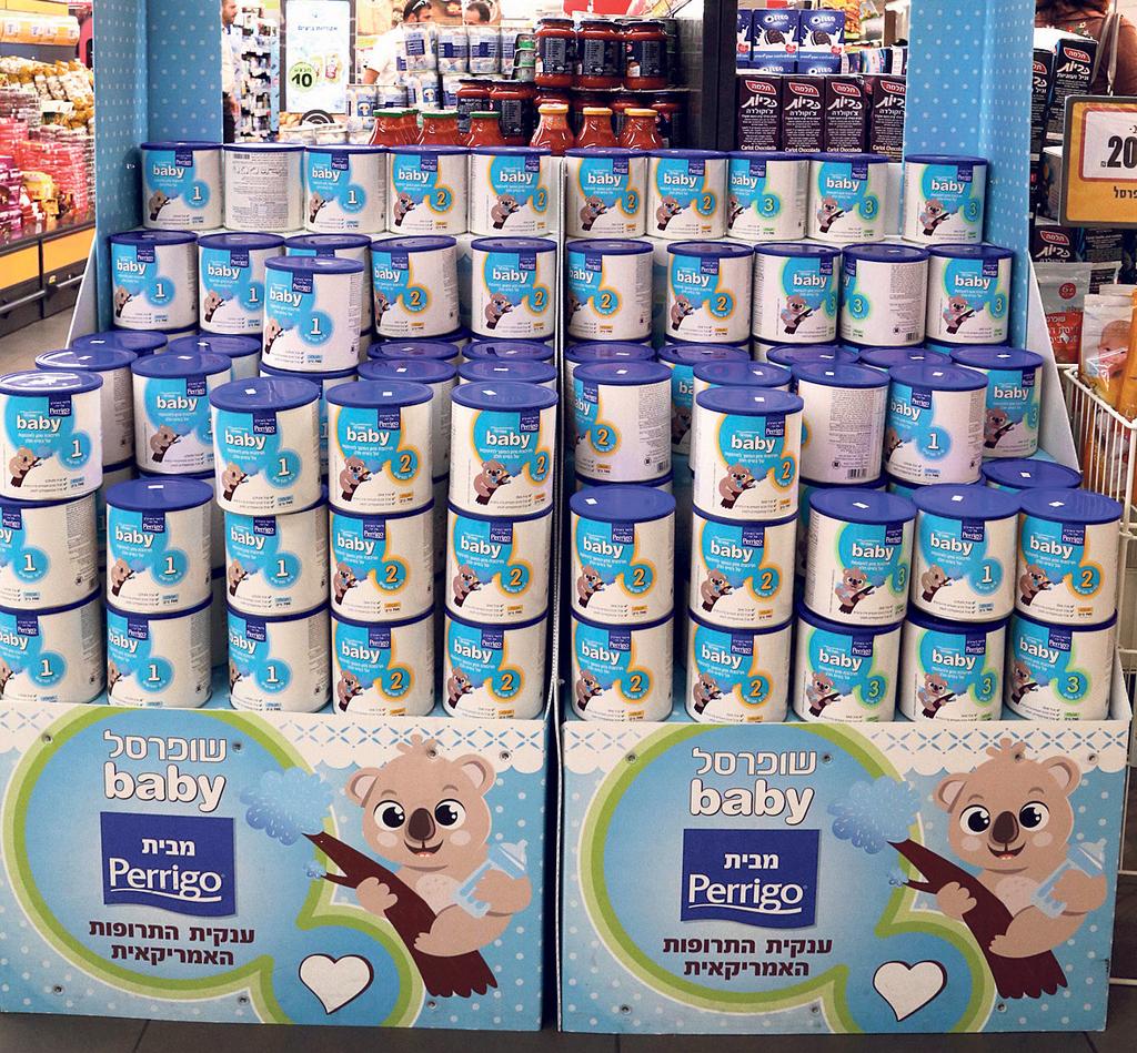 תחליפי חלב לתינוקות ביום השקת שופרסל בייבי