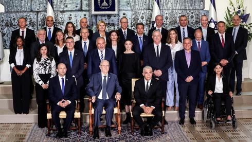 בנט והשרים הגיעו לצילום המסורתי בבית הנשיא