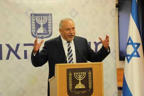 שר האוצר אביגדור ליברמן, צילום: דוברות האוצר