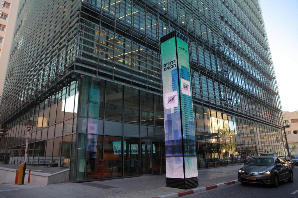 בניין בורסה תל אביב