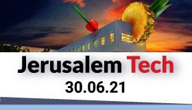 קומפוננטה כנס ירושלים 2021 חדש