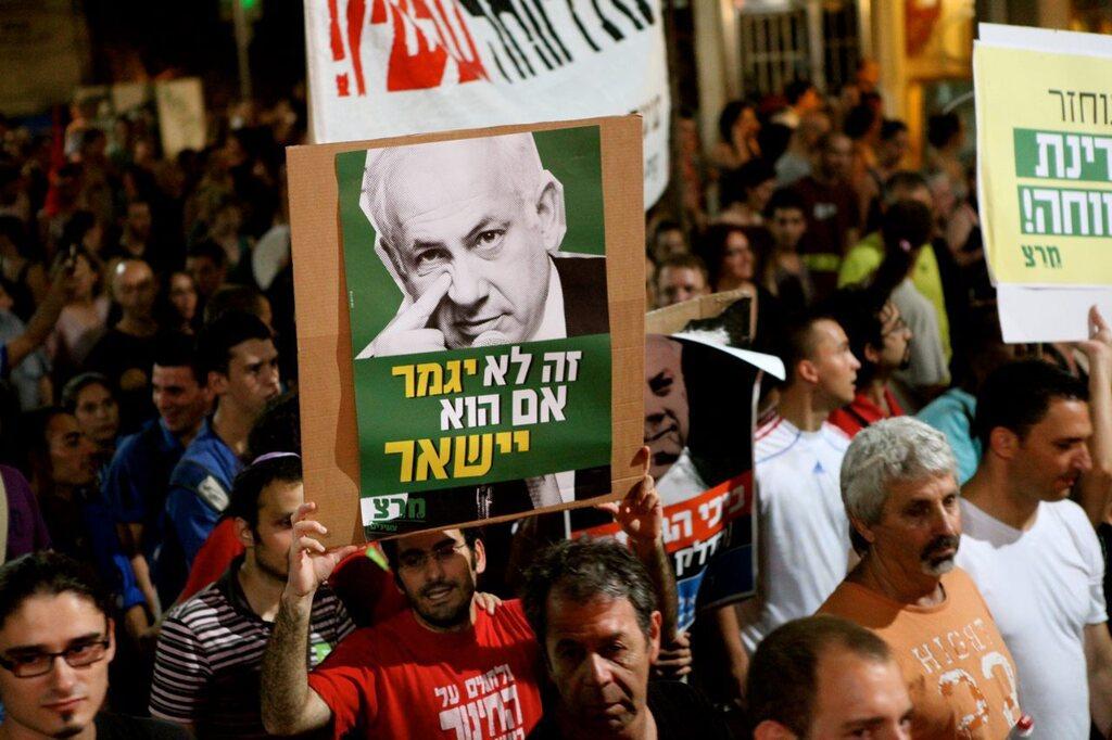 הפגנה בכיכר רבין נגד יוקר המחיה אוגוסט 2011
