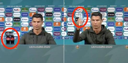 צילום מסך: UEFA Euro 2020