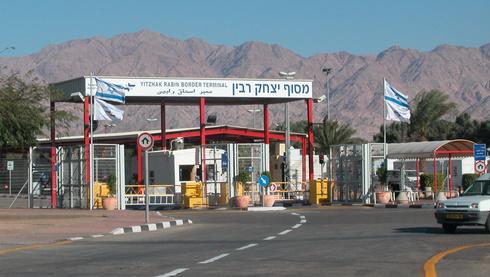 אחרי שעה וחצי: הסתיימה שביתת הפתע של עובדי רשות האוכלוסין במעבר אלנבי