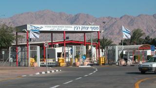 מעבר אלנבי בין ישראל ל ירדן חדש