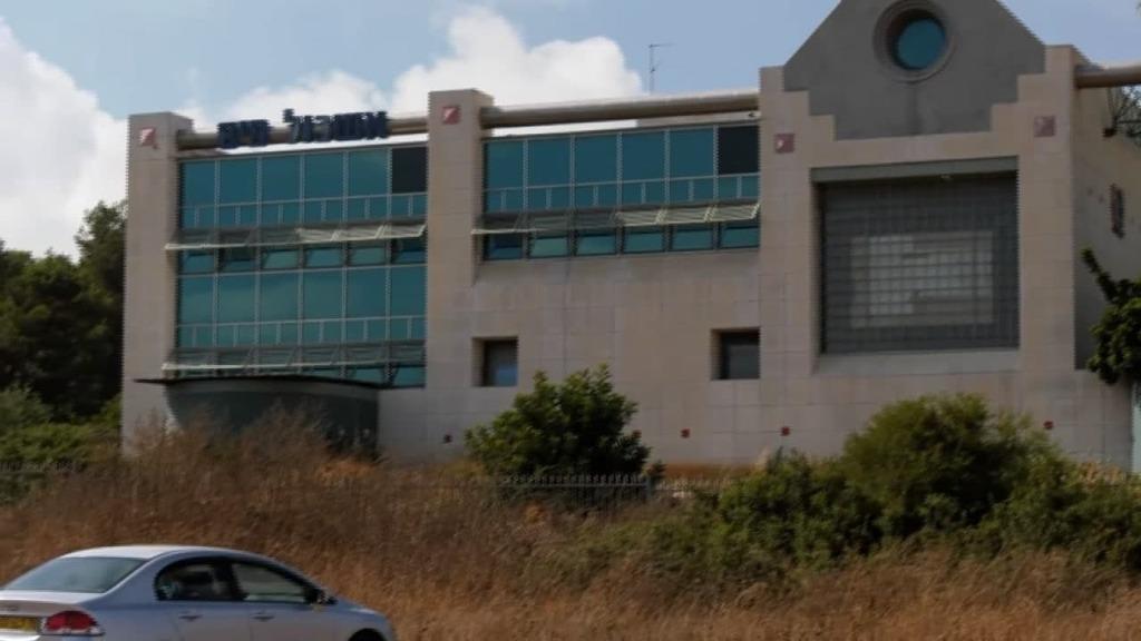 בית ספר כרמים בבנימינה, שבו אירעה התפרצות של נגיף הקורונה