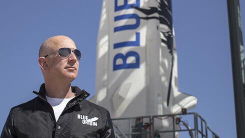"""הממשל דחה את הערעור של בזוס על זכיית SpaceX בפרויקט הירח של נאס""""א"""