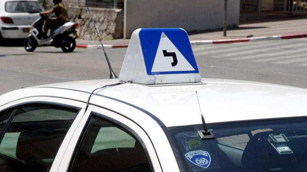 משרד התחבורה קבע מבחני נהיגה לתלמידים מוסלמים, דרוזים וצ'רקסים בחג הקורבן