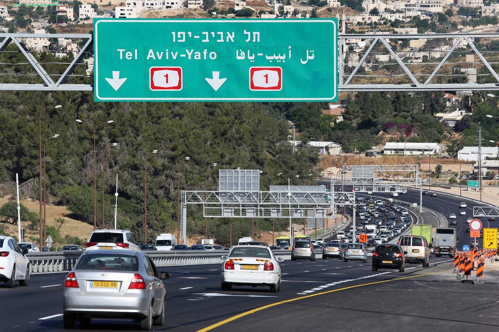 כביש 1 ירושלים תל אביב