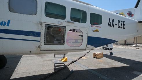 מערכת הלייזר שהותקנה בניסוי במטוס קל, צילום: דוברות משרד הביטחון
