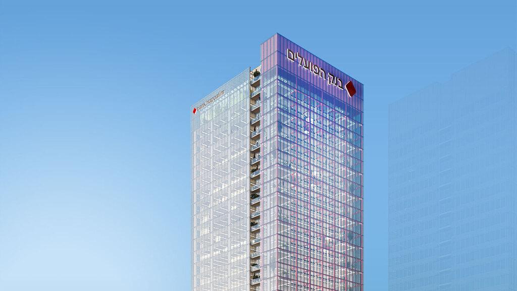 """בנק הפועלים רוכש מגדל משרדים בת""""א בכמיליארד שקל"""