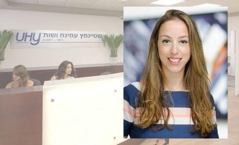 """רו""""ח ועו""""ד ונסה מונוביץ , צילום:יח""""צ"""