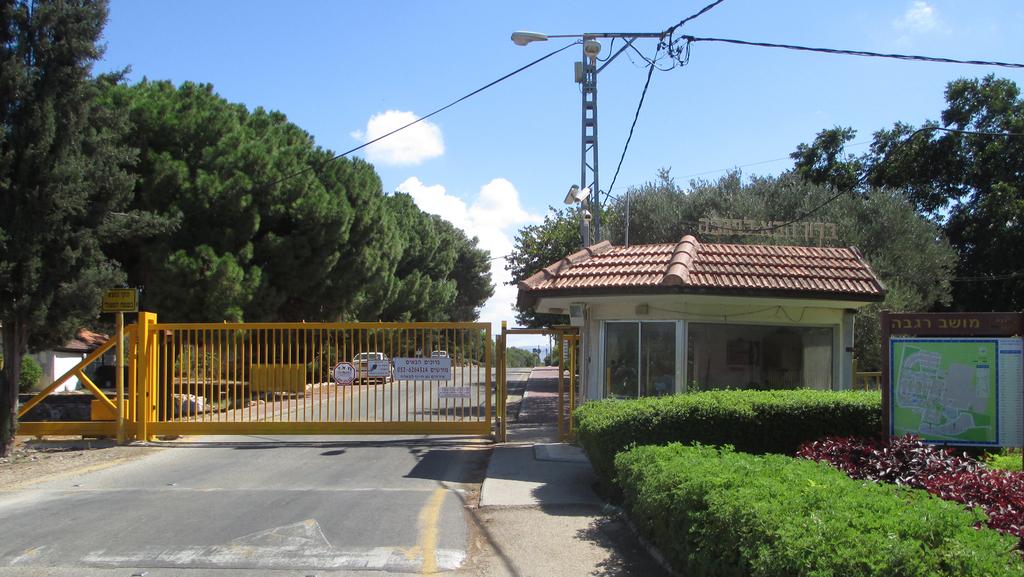 מושב רגבה 3, צילום: wikipedia