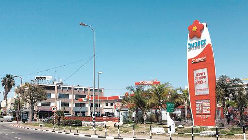 תחנת דלק סונול, צילום: אוראל כהן
