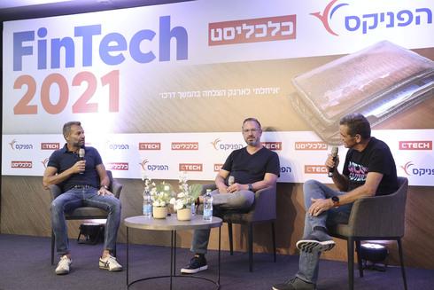 אריאל כהן ואילן טוויג, מייסדי טריפאקשנס בשיחה עם מאיר אורבך, צילום: יריב כץ