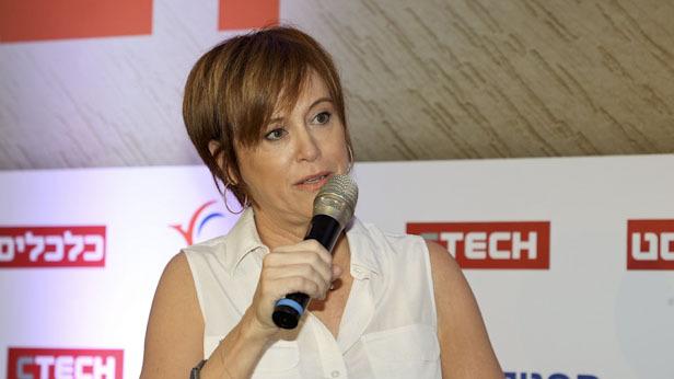 כנס פינטק 2021  רקפת רוסק־עמינח  שותפה מנהלת, Team8 Fintech וידאו