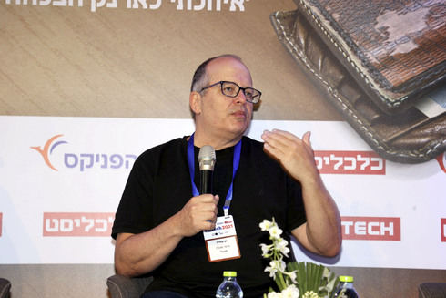 """חן עמית מייסד ומנכ""""ל Tipalti, כנס פינטק 2021 , צילום: יריב כץ"""